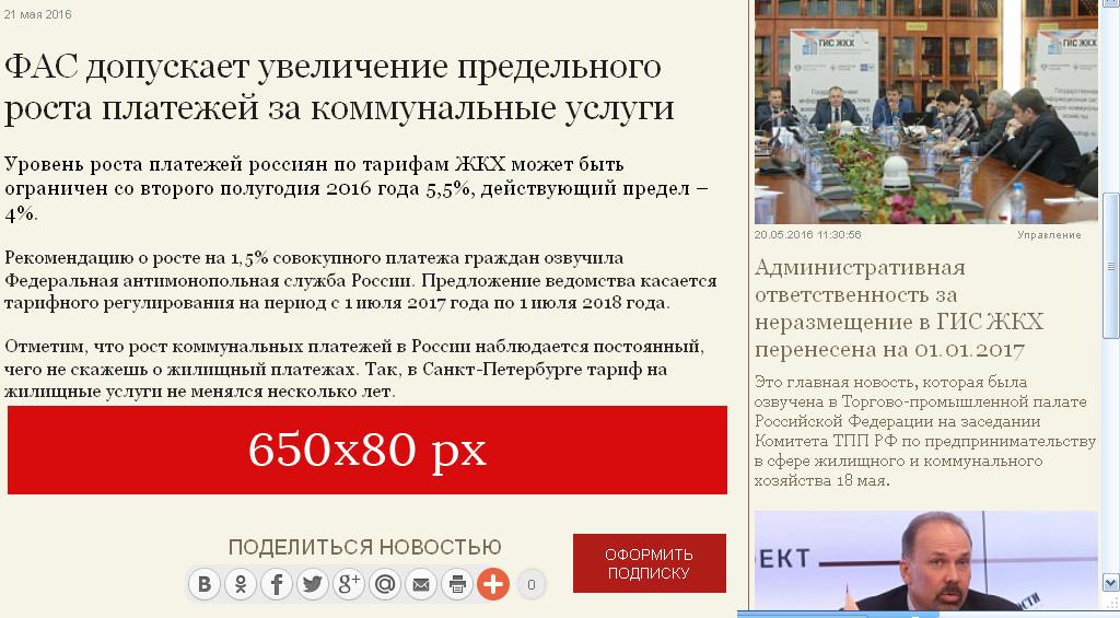 Reklama-2.jpg